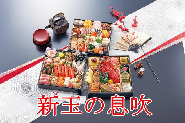 道楽 京 料理 【光村推古書院】創業380年の伝統を誇る料亭「京料理 道楽」。季節の移ろいを表した七十二候に合わせた旬の素材を用い、名品の器に盛り付けた、京料理の真髄『七十二候を味わう京料理』発刊します。